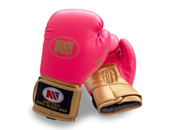 Main Event FT 1000 Synthetic Leather Boxing Gloves Pink and Gold
