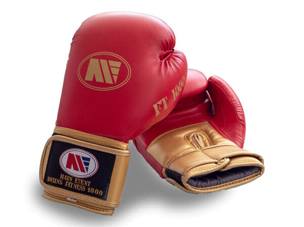 Main Event FT 1000 Synthetic Leather Boxing Gloves Red and Gold