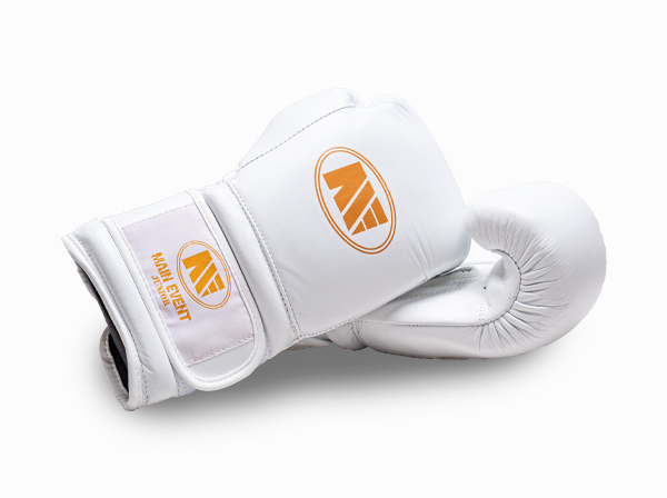 Main Event Boxing Childrens Kids Leather Training Gloves - White
