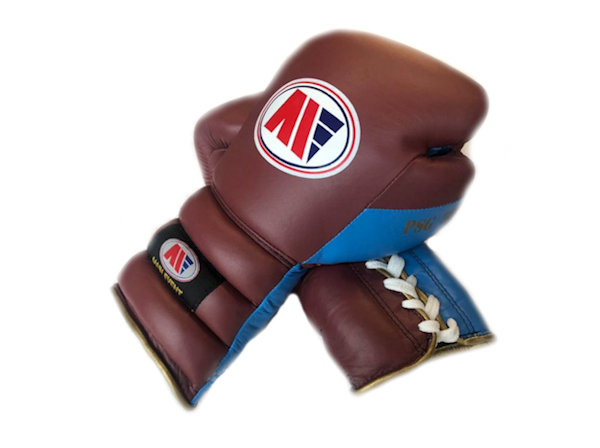 Main Event PSG 5000 Pro Spar Boxing Gloves Lace Up Claret Blue