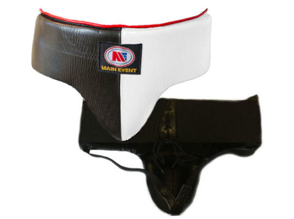 Main Event Boxing Pro Leather Groin Guard Protector Black White
